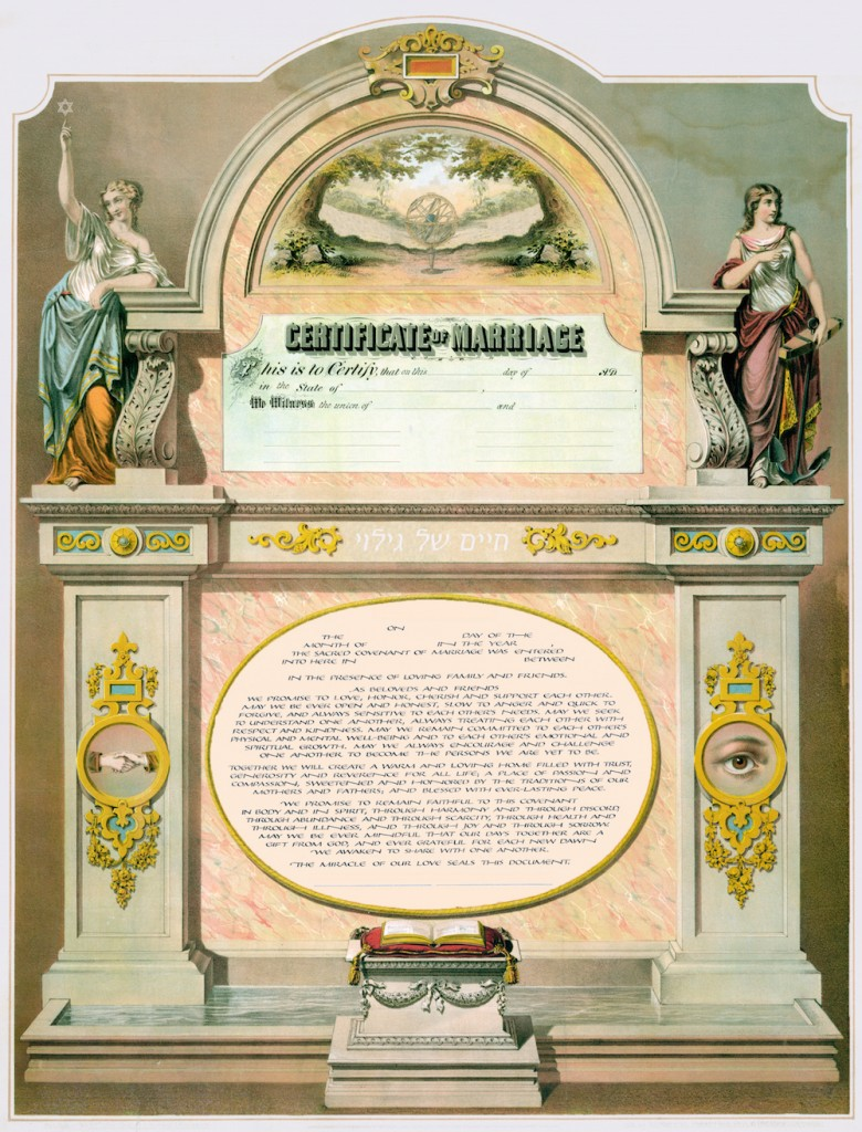 Life of Discovery Ketubah - Venetian colors