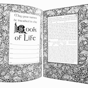 The Book of Life illustrated Ketubah by Beloved Ketubah
