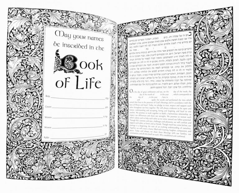 The Book of Life illustrated Ketubah by Beloved Ketubah