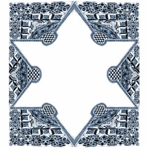 Intricate Celtic Knot Star of David Ketubah, hand inked