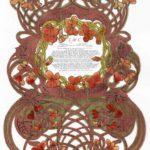 vows-of-copper-and-vine--draft--beloved-ketubah
